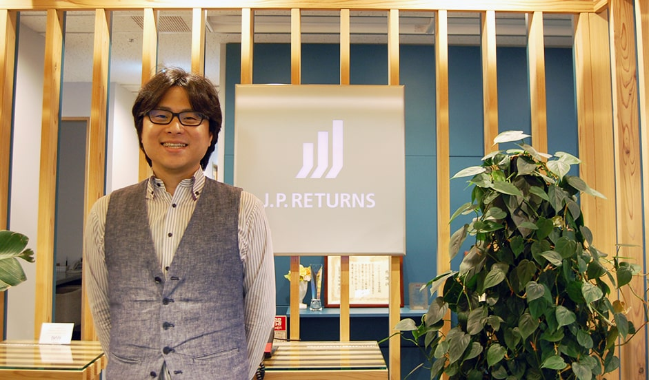 J.P.RETURNS株式会社